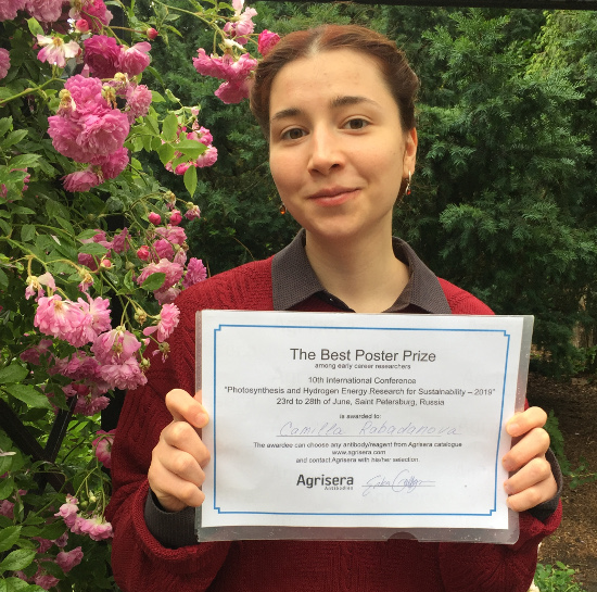 The Best Poster Prize at Photosynthesis and Hydrogen Energy Research for Sustainability 2019